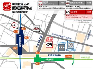 kurazushi20210123.png