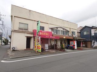kyouyatei20211008.jpg