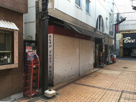 kyusan20171222_1.jpg