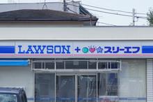 lawson20171108_3.jpg