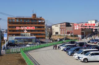 「ローソン町田鶴間三丁目店」と既存店舗との距離感