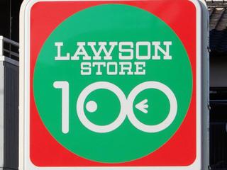 lawson20200312.jpg