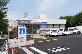 lawson20200624_1.jpg