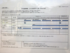 linear20181108_6.jpg