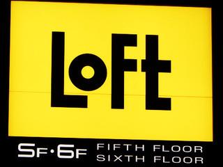 loft20190630_1.jpg