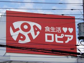 lopia20181103_2.jpg