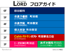 lord-map20110614.png