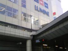 lumine20081116.jpg