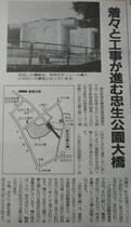 m3336-199310.jpg