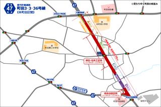 「町田3・3・36号線」の事業区間全体図