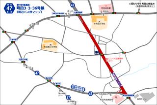 「町田3・3・36号線」のC地区・旭町陸橋北側の南行き方面に設置された「バスベイ」の設置位置図