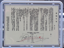 m3336aihara20150530.jpg
