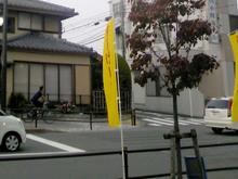 m3433-20081022.jpg