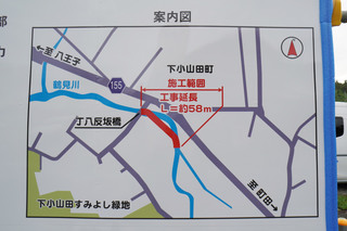 m3440-20201021_5.jpg