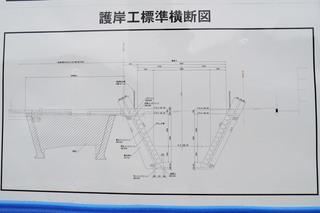 m3440-20201021_6.jpg