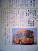 macchiko20080511.jpg