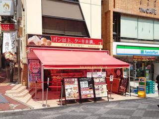 machida-bakkery20210826_2.jpg