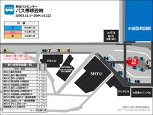 machida-bc20160101.png
