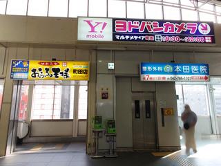 machida-boul20210829_4.jpg