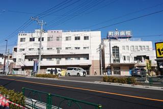 machida-hp20200220.jpg