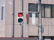 machida-police-station20090908_1.jpg