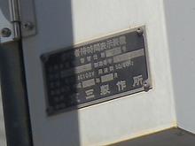 machida-police-station20090908_2.jpg