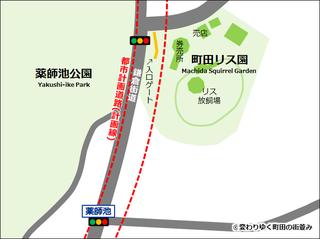 鎌倉街道の拡幅予定図