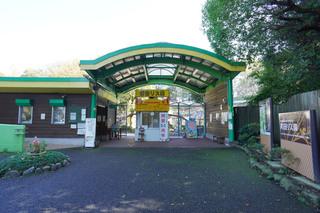 町田リス園のチケット売り場