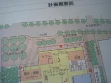machida-shinchosha-bus20071221.jpg