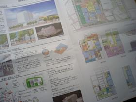 machida-shinchosha20071221_1.jpg
