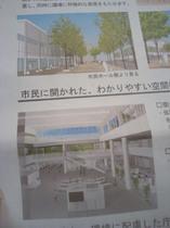 machida-shinchosha20071221_2.jpg