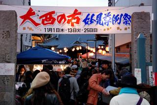machida-torinoichi20191003_4.jpg