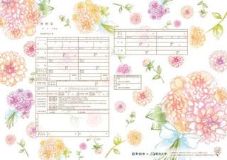 machida20190428_3.jpg