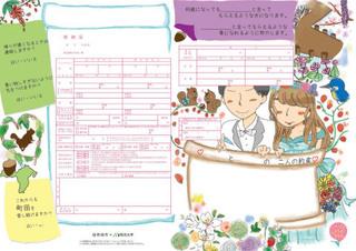 machida20190428_4.jpg
