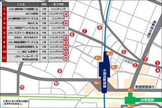 machida20200405.png