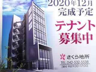 machida20200405_1.jpg