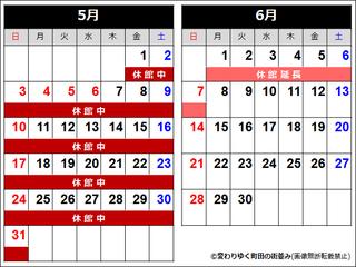 machida20200523.png