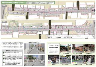 machida20201126_2.jpg