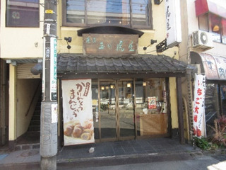 machida20210301_1.jpg