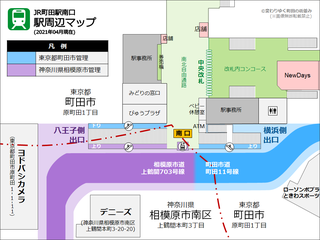 machida20210412.png