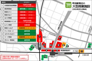 machida20210501.png