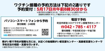 machida20210516_1.png