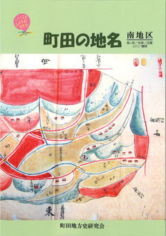 machida20210520_1.jpg