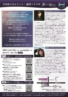 machida20210609_2.jpg