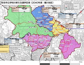 machida20210619_7.png