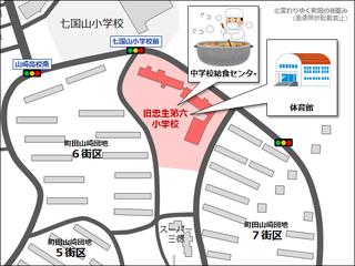 machida20210918_1.png