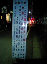 machida429-20070301_1.jpg