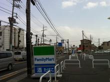 machidakaido20130318.jpg