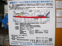 machidakaido20161226_2.jpg