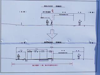 machidakaido20200411_2.jpg